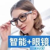 藍芽眼鏡 L&U K1藍芽眼鏡耳機智慧無線夜視護眼防藍光輻射多功能偏光太陽鏡頭 漫步雲端 免運