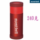 Mont-bell 日本品牌 不鏽鋼 高山保溫瓶 0.35L (1124765 RD 紅色)