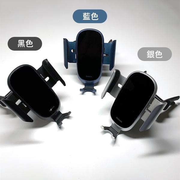 倍思 未來重力車用手機架 圓形出風口專用 重力支架 賓士車架