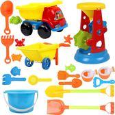 兒童沙灘玩具車套裝大號寶寶玩沙子挖沙工具 LQ5553『科炫3C』