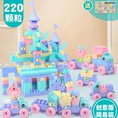 兒童積木拼裝玩具益智大塊大顆粒男孩123456歲三塑料女孩寶寶拼插 亞斯藍