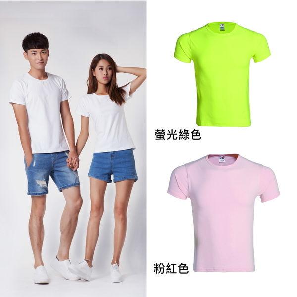 品客安琪 檸檬黃色 灰色 黃色 孔藍色-大學素色T恤純色短袖上衣素面T 蠶絲精緻棉-男款