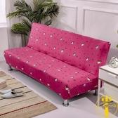 沙發罩折疊沙發無扶手全包萬能沙發套通用型【雲木雜貨】