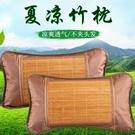 枕頭 夏涼竹枕頭成人涼席枕茶葉芯夏季學生單人蕎麥枕透氣中老年頸椎枕