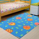 范登伯格 森林童話★可愛貓頭鷹地毯-藍-...