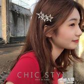 髮飾 發夾邊夾少女韓國發卡成年夾子五角星網紅劉海側邊扣夾青蛙夾發飾 9號潮人館