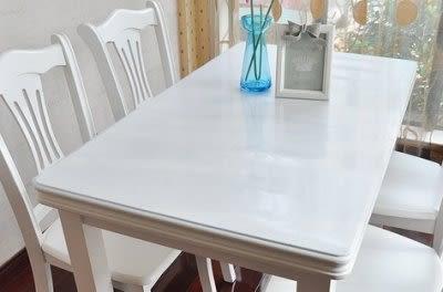 白磨砂款簡約防水免洗軟質玻璃PVC臺布  磨砂透明餐桌布 可定做【潮咖範兒】