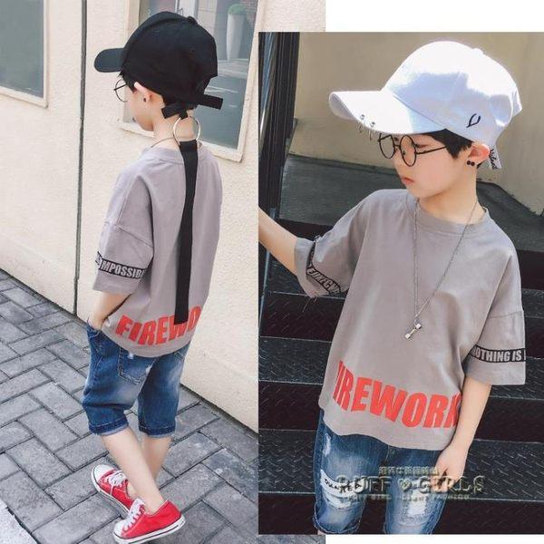 男童t恤夏裝新款2018 兒童短袖男孩上衣純棉中大童半袖韓版潮童裝  泡芙女孩輕時尚