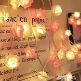 led燈LED仿真玫瑰彩燈閃燈串燈滿天星星燈房間臥室裝飾夢幻少女小夜燈 萊俐亞