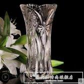 富貴竹百合透明玻璃花瓶擺件插花餐廳客廳現代歐式簡約水培花瓶CY『韓女王』