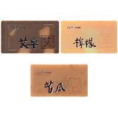 YUAN 阿原肥皂 艾草/檸檬/苦瓜(100g) 手工皂 3款可選【小三美日】