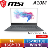 MSI微星 Modern 14 A10M-830TW 14吋窄邊框輕薄創作者筆電