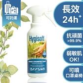 芬蘭Hygisoft科威 護膚抗菌乾洗手 (無香料) 500ml