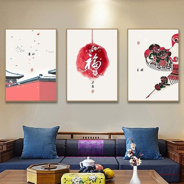 50*70 客廳裝飾畫新中式現代簡約沙發背景牆掛畫中國風創意油畫餐廳壁畫 一木良品