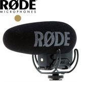 小叮噹的店 澳州 RODE VIDEOMIC Pro plus (RDVMP+) 單眼相機麥克風 正成公司貨