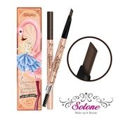Solone 愛麗絲的奇幻冒險-迷人弧度三角眉筆 0.4g【娜娜香水美妝】