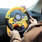 兒童模擬仿真音效方向盤 副駕駛方向盤 早教玩具