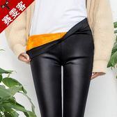 皮褲女加絨高黑色仿皮打底褲外穿緊身【時尚家居館】