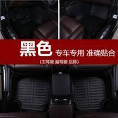 一汽豐田花冠14年2011/2012/2013新款汽車腳墊大全包圍腳踏墊專用
