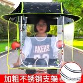 電動車雨棚蓬遮陽傘加厚夏季二輪電瓶車摩托車防雨防曬擋風罩夏天 『歐尼曼家具館』