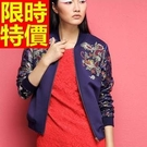 夾克外套太空棉外套熱銷焦點-修身刺繡短款女外套65ab5【巴黎精品】
