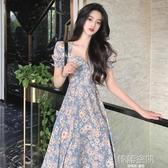 夏季2020新款裙子復古小雛菊油畫碎花洋裝女收腰顯瘦氣質A字裙 韓語空間