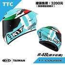 KYT安全帽,TTC,#48(選手彩繪)...