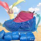 防雨鞋套 一次性鞋套300只鞋套加厚防滑腳套防水防塵淘潔一次鞋套【道禾生活館】