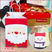 【禮物包裝服務】《聖誕大頭照》6K 長型 提袋 紙袋子 包裝 聖誕老人 雪人 聖誕節  J02006