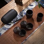 紫砂同心茶具組 一壺四杯 旅行茶具 登山 露營 戶外茶具組 泡茶組 戶外泡茶組 露營用品【RS1177】
