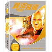銀河飛龍DVD (第五季/7片裝)