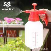 園藝氣壓式噴壺手動澆花噴霧器塑料水壺1.5L噴水壺「多色小屋」