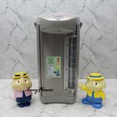【象印】SUPER VE超級 真空保溫熱水瓶-5.0L CV-DSF50