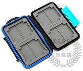 記憶卡收納盒存儲卡收納盒內存卡防水卡盒CF內存卡卡盒可存8張SD或4張CF卡(一件免運)