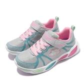 Skechers 休閒鞋 S Lights-Shimmer Beams-Sporty Glow 灰 彩色 童鞋 中童鞋 運動鞋 【ACS】 302042LGYMT