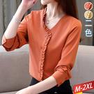 單木耳邊排釦V領上衣(2色) M~2XL...
