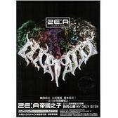 ZE:A 帝國之子 我的心願 單曲CD附DVD附大型寫真 (音樂影片購)