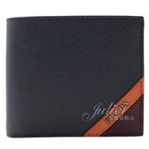 茱麗葉精品【全新現貨】 PRADA 2MO738 SAFFIANO 雙色零錢中短夾.深藍/暗紅