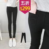 【五折價$299】糖罐子繡線口袋窄管褲→黑 現貨+預購【KK5145】