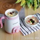 辦公室養生杯陶瓷電熱水杯迷你旅行電燉杯煮...
