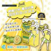 【韓國Fudi】輕盈S女神凍x6盒入【澄心小舖】