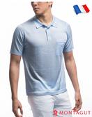 男款短袖POLO衫 夢特嬌法國製造亮絲系列 簡約線條素色口袋款-水藍