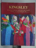 【書寶二手書T6/收藏_XFZ】Kingsley Spring Auction 2014 Taipei_Modern a