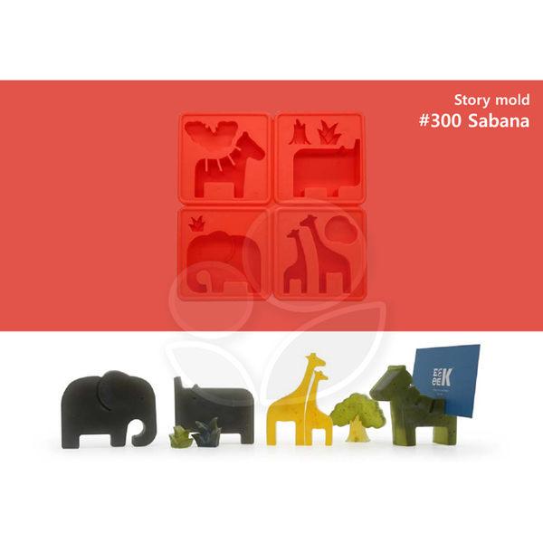 eeeek 艾克魔塊 可愛動物造型模組-非洲象(紅)【佳兒園婦幼館】