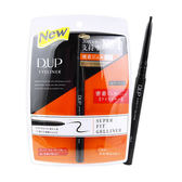 日本 D-UP 極細速乾眼線膠筆(超濃黑) 0.13g ◆ 86小舖 ◆