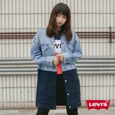 Levis 牛仔外套 女裝 / 長版 / 異材質拼接