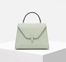 ■專櫃83折■全新真品■Valextra 義大利頂級品牌Mini Iside 兩用包 Mint薄荷綠