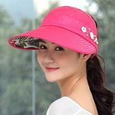 防曬帽子女夏天遮陽帽青年騎車中年女士戶外空頂可摺疊大沿太陽帽       檸檬衣舍