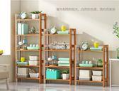 書櫃書架 簡易書架書柜簡約現代多層桌面置物架落地兒童桌上落地書架igo 俏腳丫