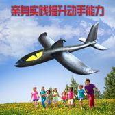 黑精靈泡沫飛機手拋飛機電容電動飛機 益智玩具親子紙飛機滑翔機「Top3c」